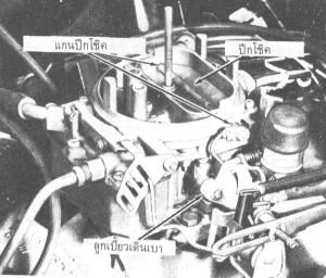 เครื่องยนต์11